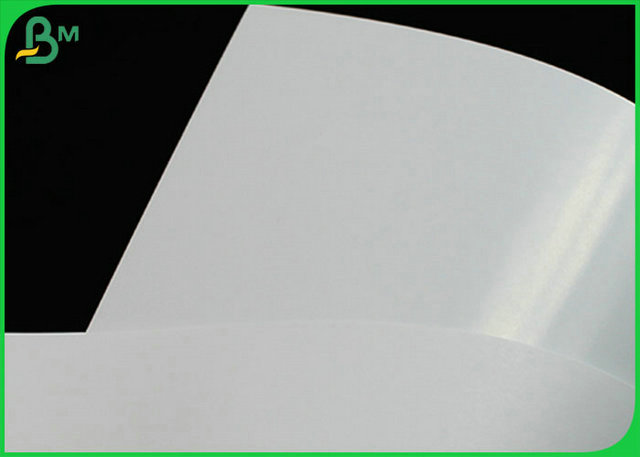 157G 200G 250G Virgin Material Couche Paper For Printing Brochure