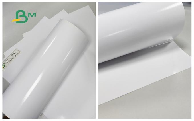 A4 A3 A5 Size Photo Paper Suitable For Inkjet Printing 230g 190g High Gloss
