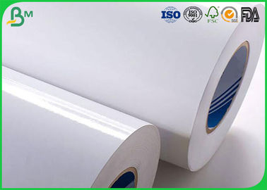 Jumbo Roll High Glossy Art Paper 180gsm 200gsm 220gsm For Magazines Printing
