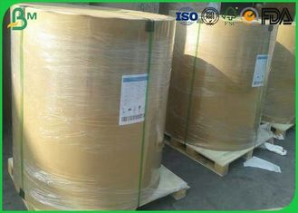 China Jumbo Roll C1S / C2S Art Paper , 100 Gsm Glossy Paper For Magazine Offset Printing supplier