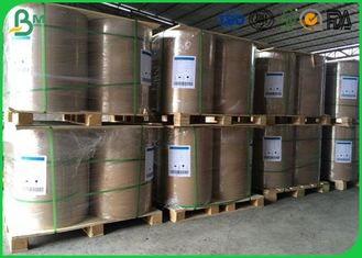 China High Brightness Offset Paper supplier