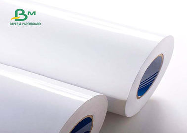 One Side Coated Glossy C1s Art Paper for high - class wine label printing paper