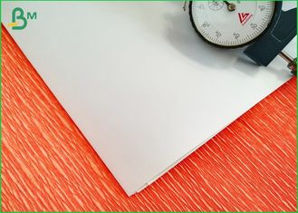 Virgin Wood Pulp Offset Printing Paper 80gsm Two - Sided Paper Sheet For School Book Printing