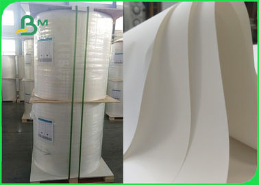 China SGS PE Coated Paper 300um White Synthetic Stone Paper For Hang Tags supplier