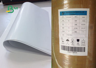 China 80g 90g C1s Art Paper / Glossy One Side Coated Art Paper For Printing supplier
