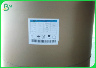 China 70gsm 75gsm 80gsm Two Side Uncoated White Copier Paper Rolls With 100% Virgin Pulp Made supplier