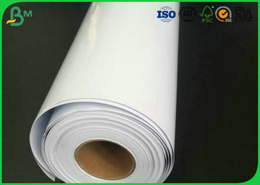 High Glossy Art Paper 24 Inch And 36 Inch Photo Paper For Making Printing