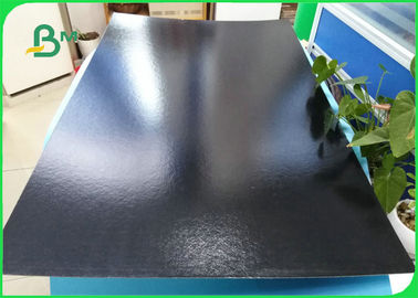 China One Side Coated Black Color Paperboard For Box Packing 70*100cm Sheets supplier