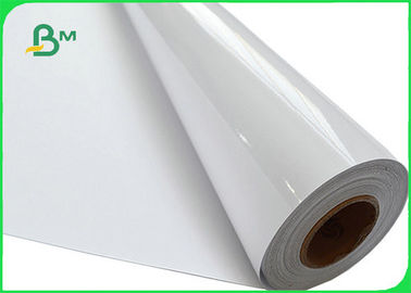 120 - 250g High Brightness Wide Color Gamut Super Glossy Photo Paper For Printing