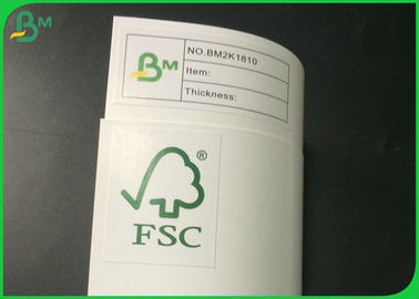 157g And 200g FSC Certificate Coated Two Side Of Glossy Art Paper