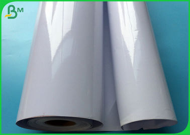 High Witness And  Super Glossy 36 Inch Photo Paper For Making Flush Photo