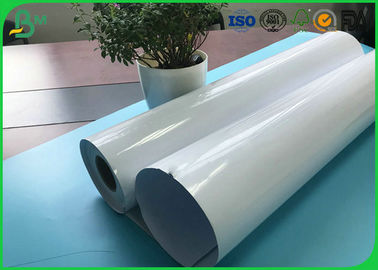China 120g 160g 180g fuji inkjet photo paper / 3r 4r a0 a3 glossy kertas foto roll supplier