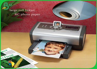 China 150gsm 190gsm Satin And High Glossy RC Photo Paper For Pigment Ink supplier