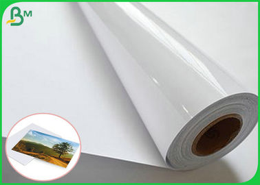 China 3 inch of core satin and high glossy RC photo paper for pigment  ink supplier