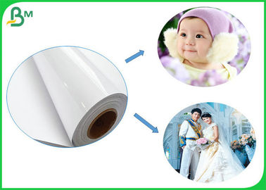 China 150gsm 190gsm Or Customized Water Base Glossy And Matte Coating Printing Inkjet RC Photo Paper supplier