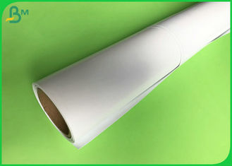 China FSC Certificated 190gsm 200gsm 250gsm 300gsm High Glossy Art Paper / Printing Inkjet Photo Paper Rolls supplier