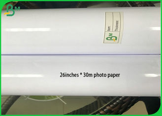 200G PE Coated Paper / Printing On Watercolor Glossy Photo Paper Roll With 24 Inch 36 Inch