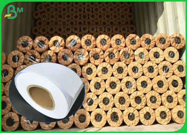 40gsm - 100gsm Professional CAD Plotter Paper Roll For Garment Factory