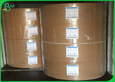 70G 80G 120G White FDA Bleached Kraft Paper in Bobbins With Flour Packaging