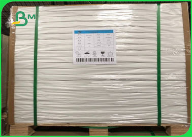 China Outstanding Whiteness Uncoated Woodfree Offset Paper 80gsm In Ream 700mm Width supplier