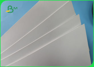 China 80g - 400g FSC Approved High Coated Paper Size Customized for Making Colorful Pictures supplier