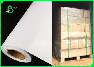 China 190gsm Photo Brilliant White Printing Paper Roll For Inkjet Printing 36'' * 30m supplier