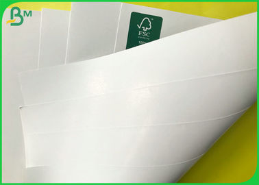 China FSC 105g 115g Two Sides Glossy Coated Art Card Paper/ SBS 2 SIDES Board Ream supplier