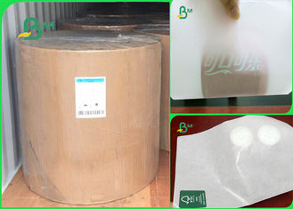 China 29gsm Coated One / Two Sides Heatable FDA Mg Paper For Chemical Packaging supplier