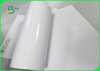 200gsm 250gsm Plotter Photo Printing Paper Good Smoothness One Side High Glossy