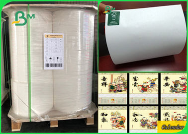 60gsm 70gsm 80gsm 110% Whiteness Long Grain Woodfree Uncoated Paper For Books