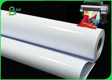240gsm Inkjet RC Glossy Photo Paper Roll Luster Waterproof 36 Inch 42 Inch * 50m