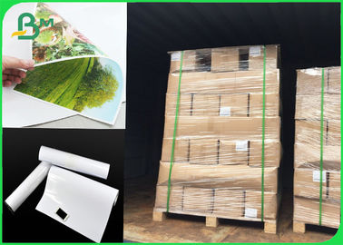 RC Lustre Photo Glossy Coated Paper 240GSM Inkjet Printing Paper 0.61*30m 0.914mm*30m