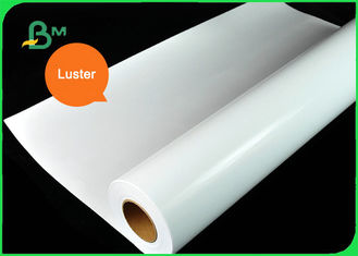 China 200g 260g RC Waterproof Luster / Satin Photo Paper For EPSON 24'' 36'' x 30M supplier