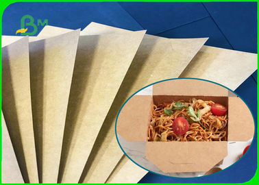 China 300gsm +15g PE Coated Paper Eco - Friendly & Clean For Making Food Boxes supplier