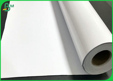 24 Inch * 300 Feet 180gsm 200gsm 260gsm Glossy RC / CC Photo Paper For Photograph