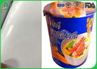 China OBA Free One Side Coated Art Paper , 100% Virgin Jumbo Roll Paper For Ice Cream factory