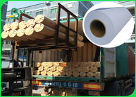China 80gr CAD Paper Rolls Adapt To Inkjet Printing Hight Whitness 70m 100m Length factory