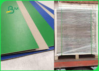 Blue / Green / Red Lacquered Solid Paperboard 1.3mm 1.5mm For Carton Box FSC
