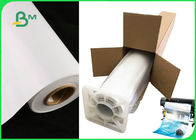 "260gsm RC Resin Coated Waterproof Glossy Photo Paper For Inkjet Printer 24"" 36"""