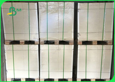 China High Stiffness 230gsm - 400gsm 70*100cm C1S FBB Board For Packages Boxes factory